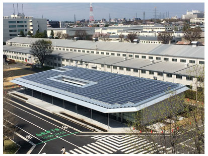 Hydrogen Energy Research & Development Center / Photo: Toshiba