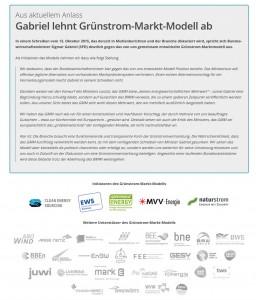 http://www.gruenstrom-markt-modell.de/
