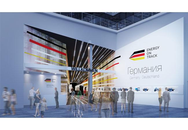 EXPO2017_Deutscher_Pavillon_Eingangspassage.jpg