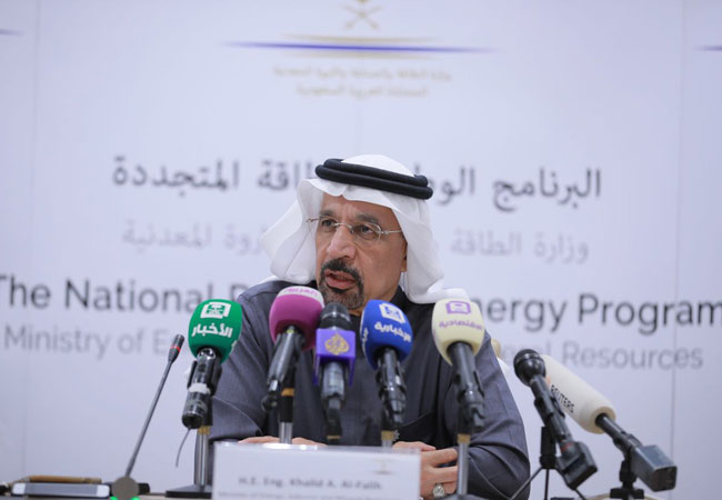 Pressebild: His Excellency, Khalid Al Falih_Minister of Energy, Industry and Mineral Resources