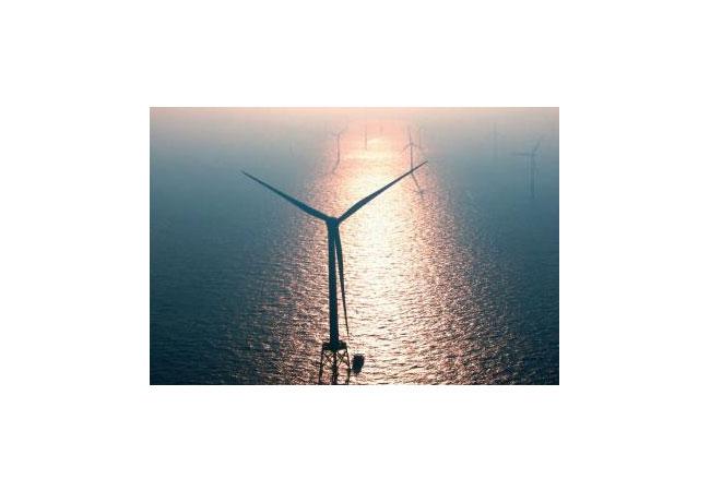 Erste großangelegte kommerzielle Nutzung der Turbine GE Haliade 150-6MW
