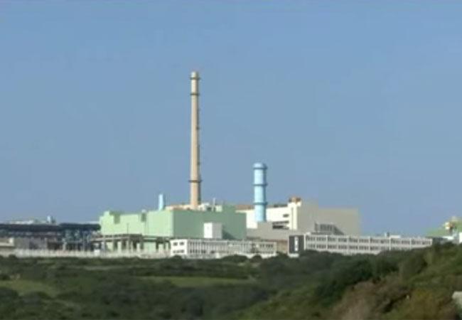 Video / Alptraum Atommuell Ausschnitt über La Hague