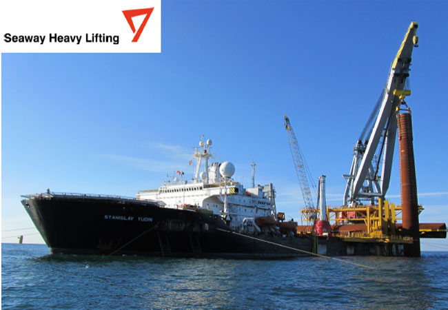 Seaway Heavy Lifting has been awarded a contract by Trianel Windkraftwerk Borkum II GmbH & Co. KG. / Pressebild